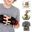 Kingdom Hearts Gifts