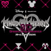 Kingdom Hearts 3D Trailer