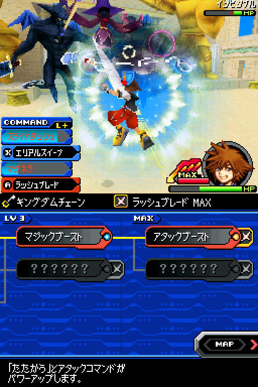 KH: Recoded TGS 2010 Demo & New Images! - Kingdom Hearts