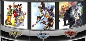 KH Birth By Sleep, 358/2 Days, ReCoded OST Banner