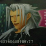 Nomura doesn't reveal the secret of the Organization members' names, but he hints that you'll get it in the end. How long did it take you?