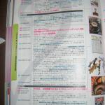 kh3dfamweekspecial-08
