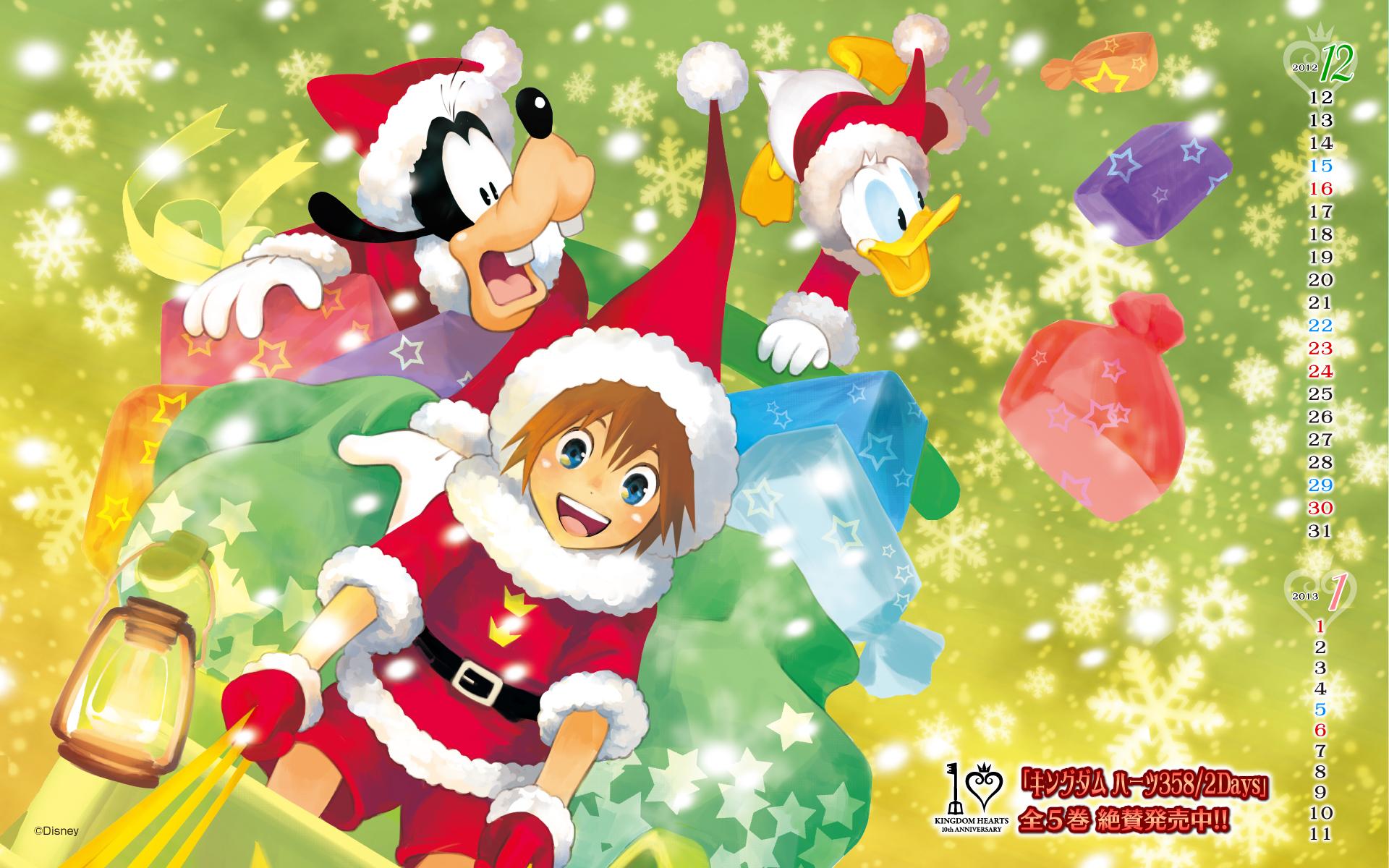Christmas KH2