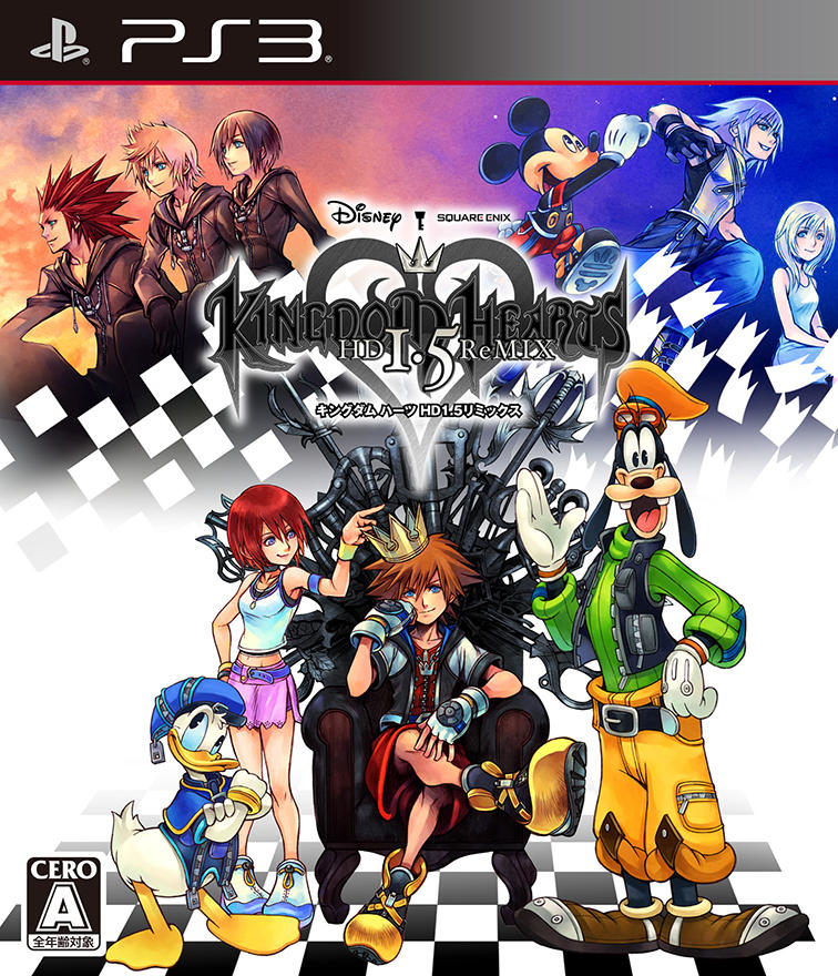 Kingdom Hearts 1.5 Super Mix A-Thon Replay Turbo Edition Remix