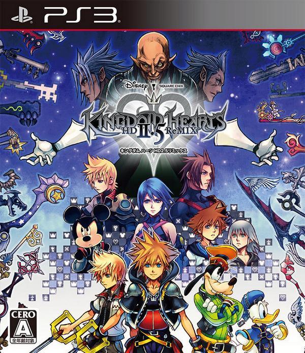 Kingdom Hearts HD 2.5 Remix Official Box Art & Japanese ...